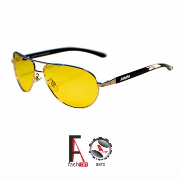 Prillid Metal M04353-01 yellow/black PS2073